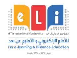 مشاركة مجموعة إيوان في المعرض المصاحب للمؤتمر الدولي الرابع للتعلم الإلكتروني والتعليم عن بُعد